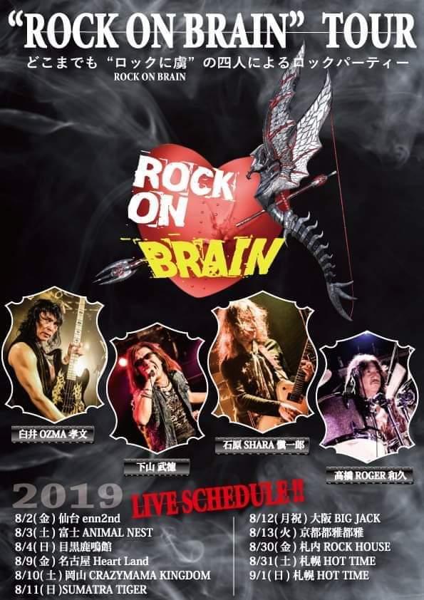 """ROCK  ON  BRAIN""TOUR"