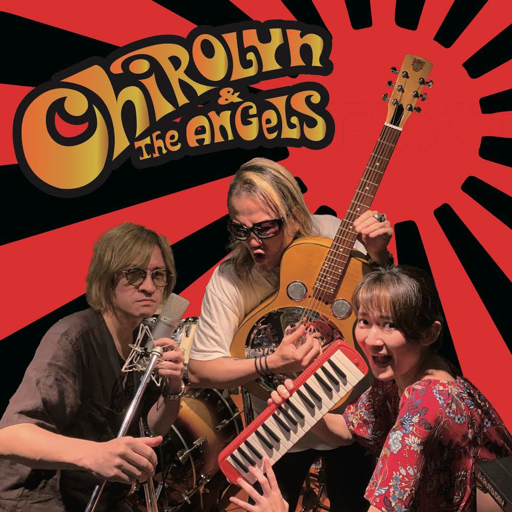 Chirolyn & the Angels 復活対バンツアー2019! 【Special Acoustics After Party】