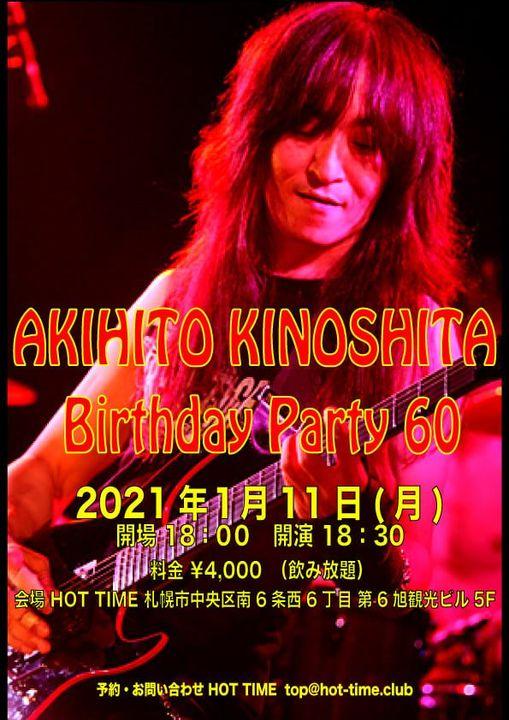AKIHITO  KINOSHITA  Birthday Party 60