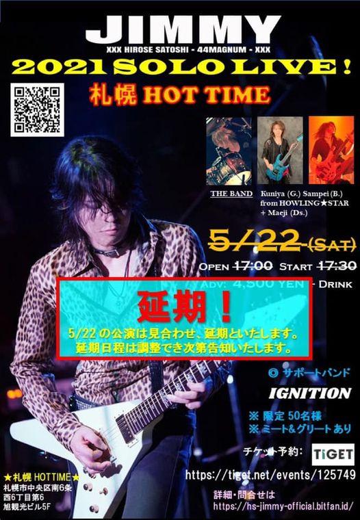延期    JIMMY 2021 SOLO LIVE!