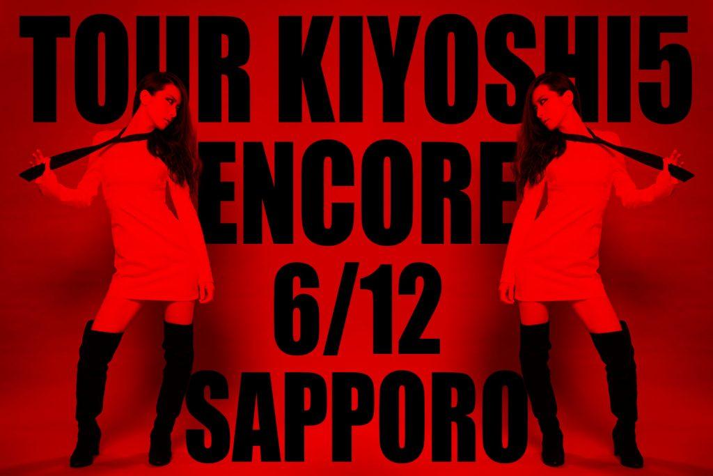 TOUR KIYOSHI5 -ENCORE-