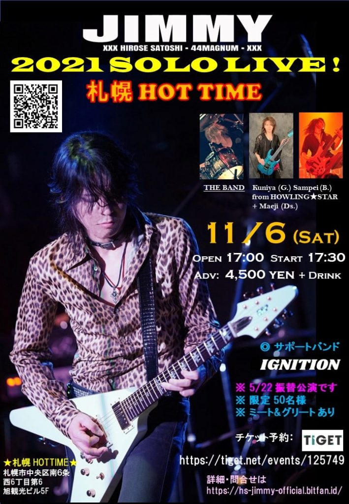 『JIMMY 2021 SOLO LIVE !』 at SAPPORO